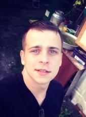 Владимир, 23, Россия, Серпухов