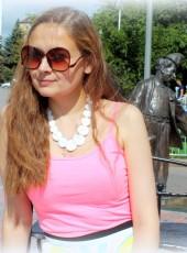 Nina, 37, Russia, Tyumen