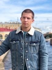 Oleg, 22, Russia, Dmitrov