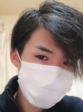 やまちゃん, 22, Japan, Takatsuki