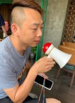 綠ㄌㄩ, 34  , Taoyuan City