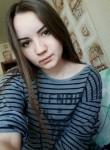 Оделина - Ижевск