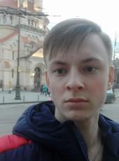 Robert, 22, Ukraine, Odessa