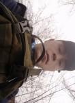 Andrey, 32, Kropivnickij