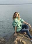 Alina, 28, Orel