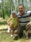 Mikhail, 86  , Kursk