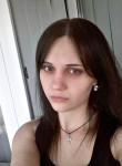 Диана - Волгоград
