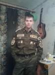 Artyem, 30  , Staraya Russa