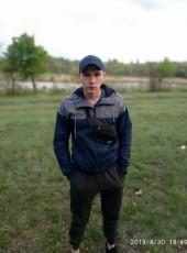 Artur, 19, Ukraine, Kryvyi Rih