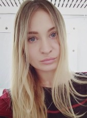 Elena, 31, Russia, Moscow