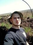 Богдан, 25 лет, Чернігів