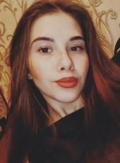 Kseniya, 25, Russia, Zelenograd