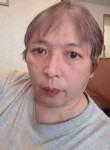 ノン, 42, Yokohama