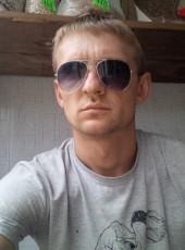 Alex, 33, Ukraine, Makiyivka