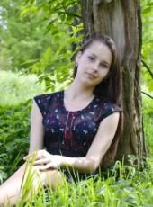 Mariia, 26, Ukraine, Kiev