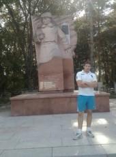 Mikhail, 29, Russia, Artem