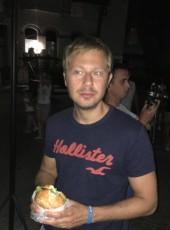 Евгений , 36, Україна, Київ