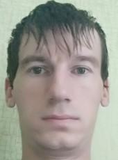 Andrey, 31, Ukraine, Kamieniec Podolski
