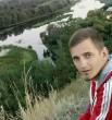 Артём