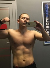 Andrey, 30, Ukraine, Vinnytsya