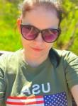 Yuliya, 24, Chelyabinsk
