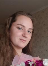Darya, 24, Russia, Shelekhov