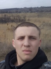 Andrey, 32, Ukraine, Marganets
