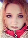 Марина, 19 лет, Суземка