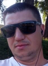 Sergey, 39, Ukraine, Kremenchuk