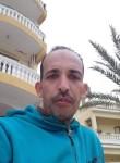اسماعيل , 35, Cairo