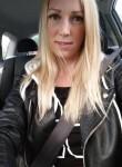 Polina, 45  , Kostanay