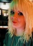 Jessica, 24 года, la Ciudad Condal
