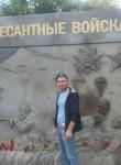 Nikolay, 30  , Ufa