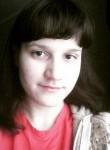 Знакомства Бишкек: Татьяна, 20