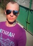 Eugen, 29, Dnipropetrovsk