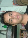 rahul kumar, 25 лет, Arrah