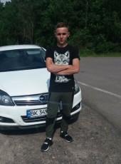 Sergiy, 23, Ukraine, Rivne