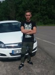 Sergiy, 23, Rivne