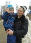 леонид, 28 лет, Койгородок