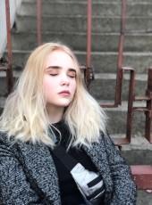 Anna, 18, Україна, Надвірна