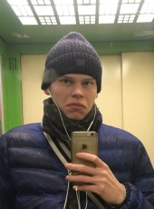 Aleksandr, 24, Russia, Kemerovo