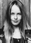Viktoriya, 18  , Shumikha