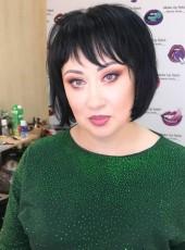 Диана, 39, Россия, Москва