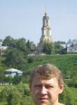 andrey, 50, Kolchugino