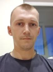 PycjiaH, 33, Belarus, Lida