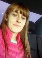 Екатерина, 25, Россия, Казань