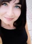 Katerina, 28  , Lutsk