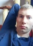 Nick, 27  , Marburg an der Lahn