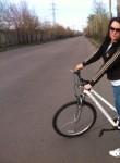 Elena, 31  , Krasnoyarsk