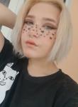 Sabrina, 18  , Mamadysh